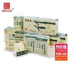 超级会员日-韶能本色竹纤维卫生纸50+60+18抢购组(卷纸*5提、赠面巾纸*6提、手帕纸*6提)