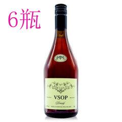 2020年中庆-法国国王路易十五VSOP白兰地VIP尊享组(洋酒700ml/瓶*6)
