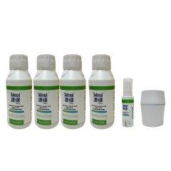 德国Solenal速绿-除菌消毒喷雾套组(消毒喷雾500ML*4、便携装50ML*1、赠雾化器*1)
