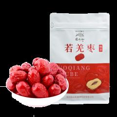 (代发)张太和若姜枣500g*2袋(三级)