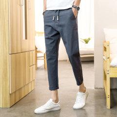 (代发)韩版潮流纯棉男士哈伦休闲裤HBF2272 浅灰色:L 无