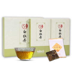 (代发)雪熹福鼎一级白茶白牡丹150g每盒30包