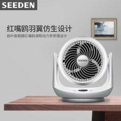 2020疯抢节-SEEDEN智能空气循环扇疯抢组【型号:KF-1868】