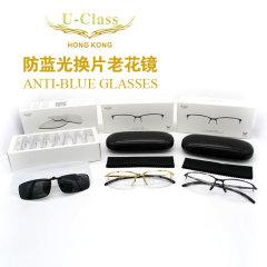 U-CLASS全能升级换片组(金色换片镜架、替换镜片*7副、赠偏光镜夹片、黑色换片式眼镜)