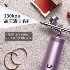 (代发)7C七西家用美容仪导入高压注氧仪