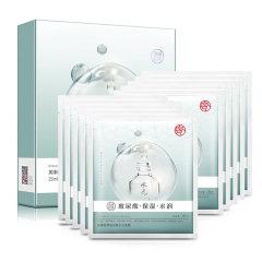 (代发)美康粉黛玻尿酸水光面膜10/盒*3