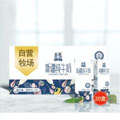 (代发)土姥姥新疆纯牛奶200ML*20盒