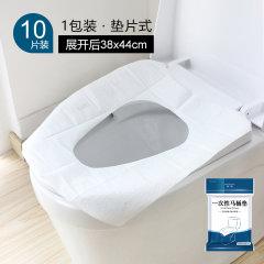 (代发)尚官一次性马桶垫垫片式10片装【尺寸:展开38*44cm】