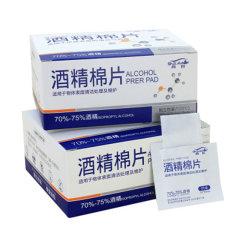 (代发)尚官酒精棉片400片组独立包装