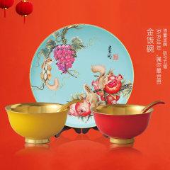 爱上深圳造-国瓷永丰源五福金饭碗特惠组(赠鼠年生肖盘*1)