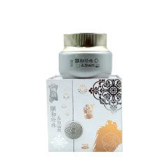 (代发)如玥颐和珍珠养颜面膜清洁面膜135g/盒*1