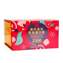 (代发)鹰君牌血红素铁胶原蛋白肽蓝莓果饮*1大盒【重量:10g/袋、7袋/小盒、6小盒/大盒】