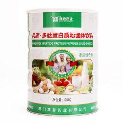 (代发)鹰君牌乳清多肽蛋白质粉900g/罐*1