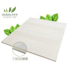 家居生活DAY-贝奇特泰国进口7.5cm舒柔乳胶床垫1.8米(赠乳胶枕*2、床垫保护套)
