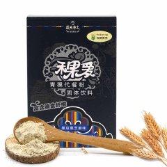 (代发)青稞代餐粉黑豆芝麻养生冲饮低卡营养餐175g/盒*1