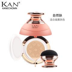 (代发)KAN凯莲妮血橙蘑菇头气垫CC霜*1【可选:自然、象牙】 无 象牙白