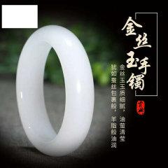 福满城-优雅润白金丝玉手镯 无 小码:54-57mm