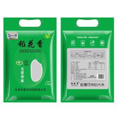 稻花香五常香米特惠组