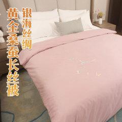 银海丝绸100%黄金桑蚕长丝被升级组