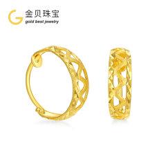 (代发)金贝珠宝-5G黄金足金时尚潮流镂空喷砂菱格纹耳坠