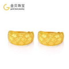 (代发)金贝珠宝-黄金足金满天星耳环耳钉耳包女款