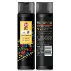 (代发)霸王生姜强韧营养护发素450g