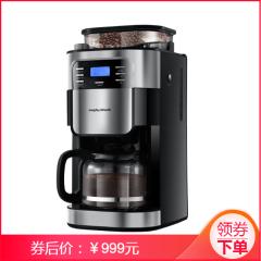 (代发)热销摩飞全自动美式咖啡机MR1025