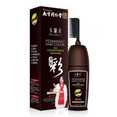 2020双12抢购-南京同仁堂一梳彩植物纯染发剂泡沫超值组 无 黑色