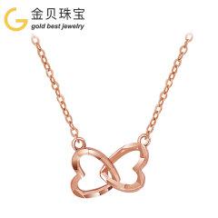 (代发)金贝珠宝-18K玫瑰金色彩金心相映双爱心锁骨项链