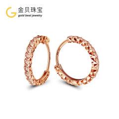 (代发)金贝珠宝-18K玫瑰金色彩金满天星耳圈车花片耳环