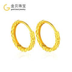 (代发)金贝珠宝-18K金黄金色满天星耳圈车花片耳钉耳环