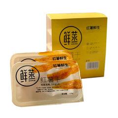 (代发)鲜蒸红薯干128g/盒*4盒
