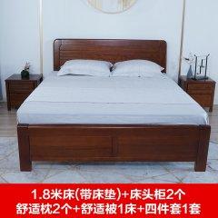 艾柏雅居简约中式卧房套组1.8M【配送方式:提货券】