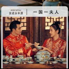国瓷永丰源夫人瓷西湖蓝红妆礼套装