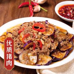 (代发)菜鸟小厨肉末茄子方便菜加量365g/盒*3
