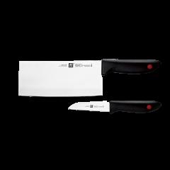 (代发)双立人TWIN Point 刀具两件套
