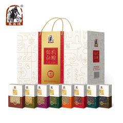 (代发)塞翁福有机杂粮8盒装(红色)