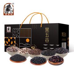 (代发)塞翁福黑五谷杂粮礼盒