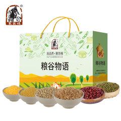 (代发)塞翁福粮谷物语杂粮礼盒