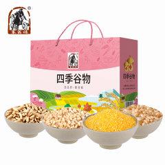 (代发)塞翁福四季谷物礼盒