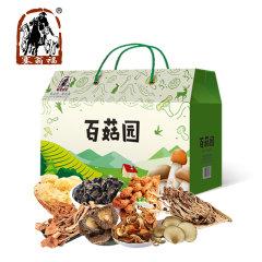 (代发)塞翁福百菇园菌菇礼盒