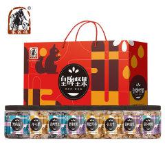 (代发)塞翁福皇牌坚果礼盒(罐装)