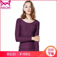 (代发)猫人-棉莫圆领女套MOU761003 无 浅粉:XL