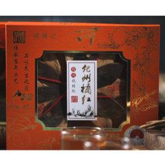 2021扫年货-嵘臻记贡品级七爪化橘红VIP特惠组(十年陈化)