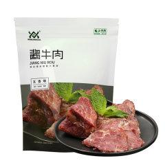 2021扫年货-顺鑫鑫源草原美味酱牛肉家庭超值装(酱牛肉150克/袋*15)