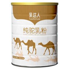 乳达人纯驼乳粉特惠组(纯驼乳粉100克/罐*6)