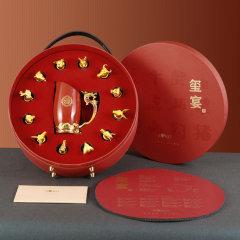 罗比罗丹-十二生肖陶瓷酒具组合(赠年年有余糖果罐*1、维也纳风情水杯*2)