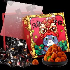 (白菜送彩金网站大全)诺梵松露巧克力大礼箱500g/盒*1
