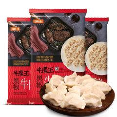 (代发)牛魔王黑椒牛肉水饺300克装(15只)*3袋