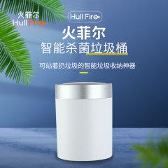 (代发)G01S火菲尔智能多功能垃圾桶15L